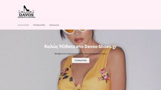 DAVOS-SHOES.GR | SHOES AND CLOTHING – DAVOS-SHOES.GR | SHOES AND CLOTHING